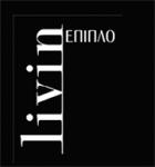 logo-1-epiplo-livin.gr